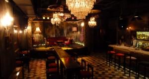 Bar Theatre Arts