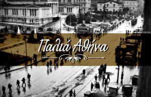 palia_a8hna
