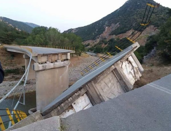 κατέρρευσε γέφυρα στην Ξάνθη