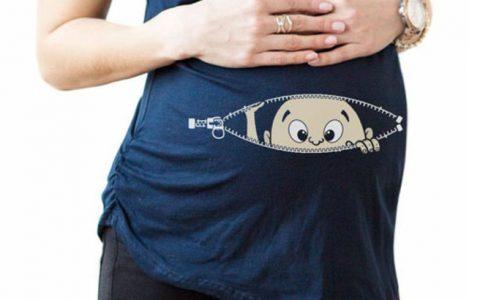 τέστ εγκυμοσύνης...??